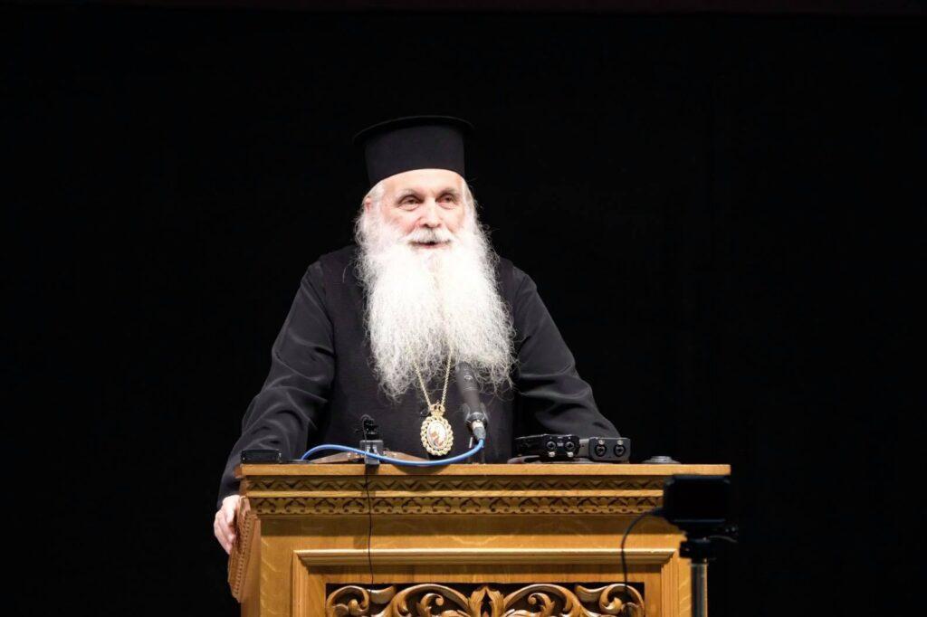 Μητροπολίτης Αργολίδος Νεκτάριος: Ο Άγιος Πορφύριος ήταν ο Άγιος της χαράς - Παραπολιτικά Αργολίδα