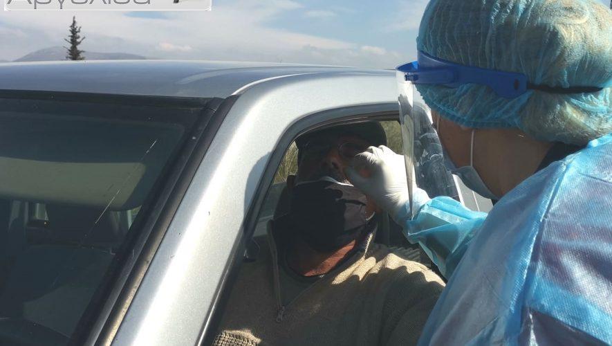 Drive through rapid test covid-19 από το ΚΟΜΥ Αργολίδας, σε Α.Τριάδα,Ανυφί,Ν.Κίος,Ναύπλιο,Άργος
