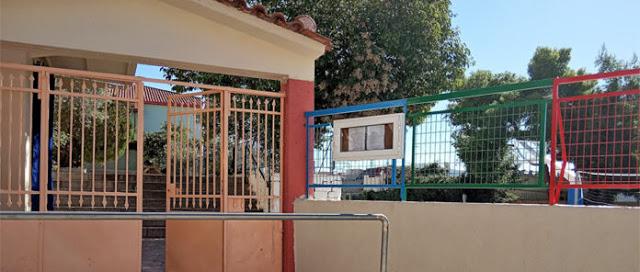 Κλείνει λόγω κρούσματος covid-19 ακόμα μια τάξη δημοτικού σχολείου στο Ναύπλιο