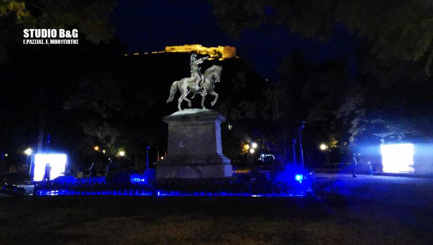 Ειδικός φωτισμός στο άγαλμα του Στρατηγού Θ.Κολοκοτρώνη στο Ναύπλιο