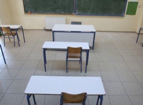 Κακός χαμός με τον κορονοϊό, κλείνουν τα μισά σχολεία της Αργολίδας-Δείτε ποια