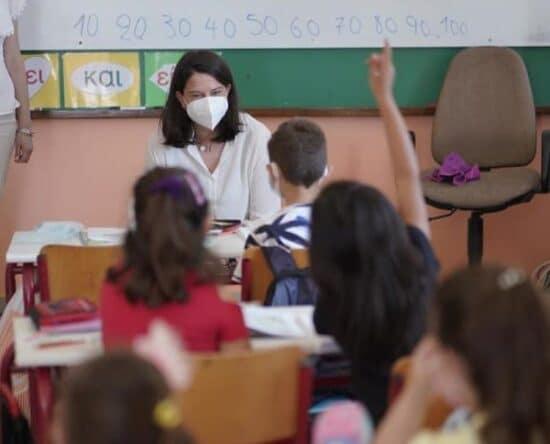 Το 6ο Δημοτικό Σχολείο Άργους επισκέφθηκε η Υπουργός Παιδείας