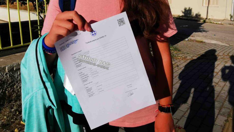 Κορoνοϊός- Σχολεία: Τις 3.000 έφτασαν σχεδόν τα θετικά self-tests
